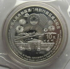 China 1999 Macau return to motherland 3th Silver Coin 1 OZ 10 Yuan UNC Genuine