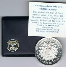 1975 ISRAEL 27th ANNIVERSARY BONDS SILVER COIN 25IL BU 30g + COA & ORIGINAL CASE