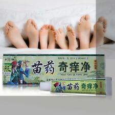 Chinese Herbal Medicine Natural Cream for Beriberin Eczema Dermatitis Psoriasis