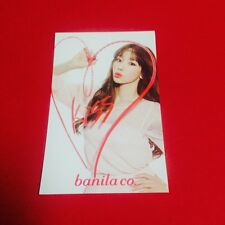 KPOP [LIMITED] SNSD TAEYEON BANILA CO. OFFICIAL ONLY COEX PHOTOCARD