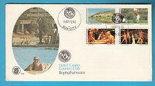 BOPHUTHATSWANA 1980 Il Turismo SUN CITY GOLF ufficiale primo giorno fdc CASINO