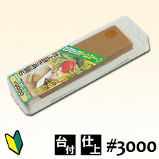 NANIWA: Ceramic Whetstone #3000 Japan sharpening stone waterstone New [QA-0122]