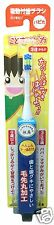 Electric Toothbrushe Hapica Emitting toothbrush for Kids Blue made in Japan