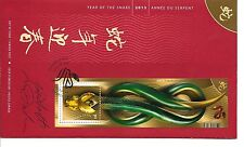 FDC The Snake, Souvenir Sheet, Jan 8, 2013 Signed / Autographed By Designers