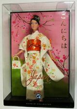 Japan Barbie Doll (Dolls of the World) (Platinum Label) (NEW)