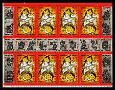 MEXICO -- AZTEC YEAR 1957 TB SEALS SHEET 50 STAMPS MNH CINDERELLA