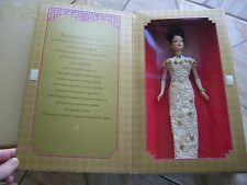 Mattel's Golden Qi-Pao Asian Barbie doll, Limited Edition