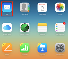 Fast iCloud Removal Service ICloud unlock service for iPhone iPad by owner info