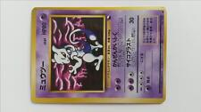 Pokemon Card Mewtwo Vending Glossy Japanese Carte TBE good