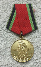 SOVIET UNION USSR MEDAL 20 Years of Victory Great Patriotic War 1941-45 Russian