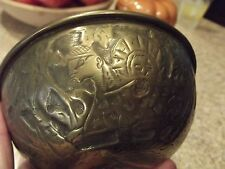 Antique ASIAN BRASS Repousse Nicely Detailed BOWL