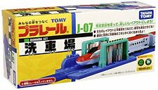 NEW TAKARA TOMY PLA RAIL Plarail J-07Car Wash Machine Japan New /no rail & train