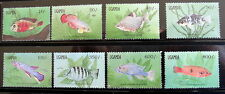 UGANDA 1990 FISH Complete Set -- MINT NH