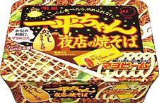Myojo Ippeichan Yomise no Yakisoba 135g x 8 pcs. Japanese Style Instant Noodles