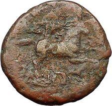 Philip V 221BC Perseus Slayerof Medusa Authentic Ancient Greek Coin Horse i34433