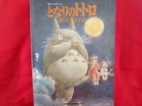 My Neighbor Totoro Electone BEST Sheet Music Book/Anime
