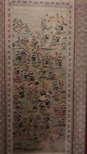 Vintage/Antique Chinese Embroidery 100 Happy Children Silk Panel,  Framed