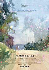 """KOREAN MOVIE """"A Midsummer's Fantasia"""" DVD/ENG SUBTITLE/REGION 3/ KOREAN FILM"""