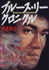Used Bruce Lee Chronicle Photo documents book From JAPAN