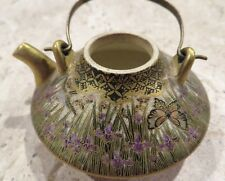 ANTIQUE VTG MINIATURE JAPANESE SATSUMA POTTERY TEAPOT,IRIS,BUTTERFLIES, SIGNED