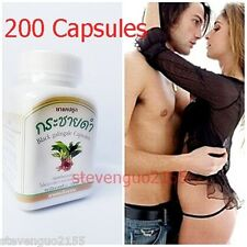 200 CAPSULES BLACK GALINGALE HERBAL NATURAL PRODUCT  ENHANCE  MALE SEX DRIVE