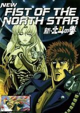 New Fist of the North Star - The Complete Collection (DVD, 2013)