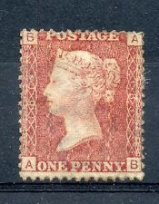 Weeda GB 33 Mint NG 1864 QV Plate 181 Penny red, Position A-B. Fresh! CV $62.50