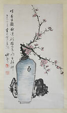 Chinese  Scroll  Ink  On  Paper  Painting   53
