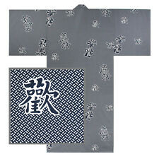 "Japanese XXL Men's 64""L Kimono Yukata Robe Cotton Kanji Keisho /Made in Japan"