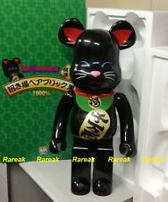 Medicom Skytree 2015 Bearbrick 1000% Sky Tree Lucky Cat Neko Black Be@rbrick 1pc