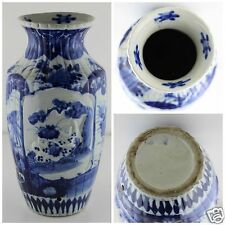 Antique Chinese Handmade & Painted Blue & White Vase