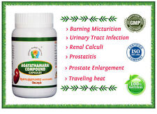 Pistia Compound Herbal Capsules (100Caps) - Prostatitis, Urinary Tract Infection