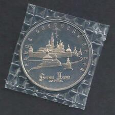 Russia 1993 Troitsk Sergievsk Lavra Monastery Posad 5 roubles coin sealed Proof