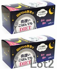 Lot2! Shinya koso Late rice diet 150tablets x2, Metabolic, weight loss, enzyme