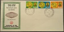 Brunei FDC Centenary of UPU 28.10.1974