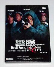 """Daniel Wu Yin-Cho """"Devil Face, Angel Heart"""" Gigi Lai HK 2002 Thriller Action DVD"""
