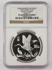 1992 China 10 Yuan Silver Proof Coin NGC PF68 Wildlife Series III - White Storks