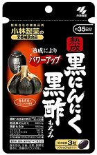 Kobayashi Pharmaceutical Ripening black garlic Black vinegar mash Health Japan