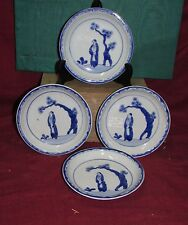 Antique Chinese Blue and White Porcelain Dish 4 piece lot