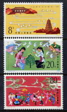 Prc China 1984/j104/mi. #1963-65/complete set/MNH/(**)