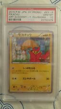 2015 Pokemon Japanese Art Academy Pikachu PSA 10 Gem Mint