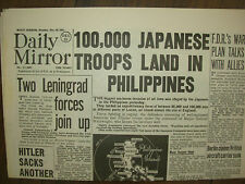 DAILY MIRROR WWII NEWSPAPER DECEMBER 23rd 1941 100,000 JAPANESE LAND PHILIPPINES