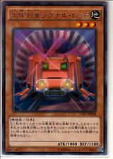 Yu-Gi-Oh Construction Train Signal Red CPL1-JP038 Rare Mint