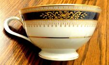 NORITAKE LAMARRE FOOTED CUP ~ PERFECT CONDITION ~ #6859