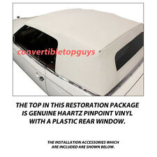 BUICK RIVIERA CONVERTIBLE TOP DO IT YOURSELF PACKAGE 1982-1986