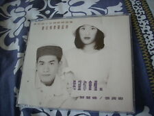 a941981  蘇慧倫 Tarcy Su So 張震嶽 Chang Chen Yue A-yue Rock Records CD Promo Single O