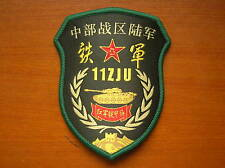 15's series China PLA Central War Zone 11th Armored Brigade Tank Troop Patch