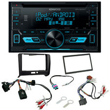 Audi TT 2006  Double Din CD MP3 USB iPhone & Android Direct Music Upgrade Kit