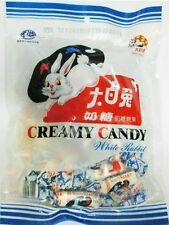 Chinese White Rabbit Creamy Candy Milky Chewy Sweets  6.3 oz 180g
