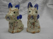 Vintage sat and pepper set Calico flowers dog puppy stitched japan scottie